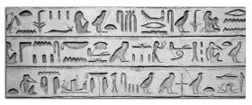 Obrazy čistě černobílý 1135