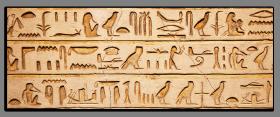 Obrazy Afrika 1470